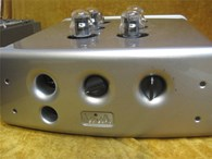 Viva Audio Precisio 2a3 valve integrated amp