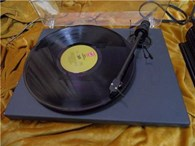 Pro-Ject Xpression I Turntable with Carbon Arm