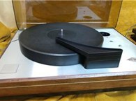 Cranfield The Rock Turntable - Updated