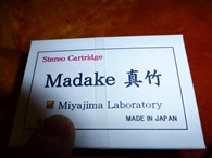 Miyajima Madake Moving Coil Cartridge - New