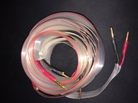 Nordost Red Dawn Mk1 speaker cable 4M