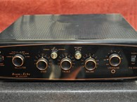 Beam Echo SPA21 Amplifier & Matching Speakers